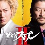 【新宿スワン2】滝マサキ役の浅野忠信はハマる!ネタバレ・あらすじ・キャストまとめ