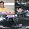 ノンスタイル井上裕介が接触事故当て逃げをした理由は飲酒運転が原因なのか?