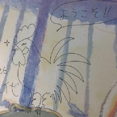 まんが作品展イメージ サイン