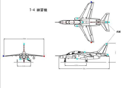 T-4 サイズ図面