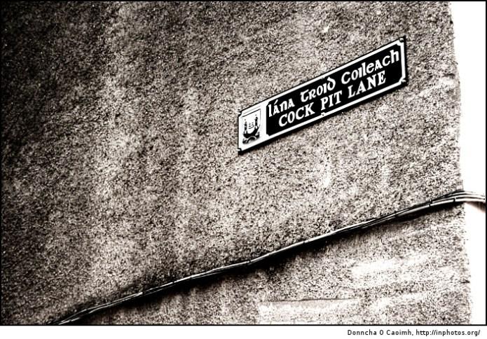 Cock Pit Lane, Cork