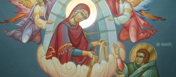 Η Αγία Ζώνη της Παναγίας