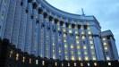 на Украине учреждена должность правительственного уполномоченного по вопросам Автономной Республики Крым и города Севастополя.