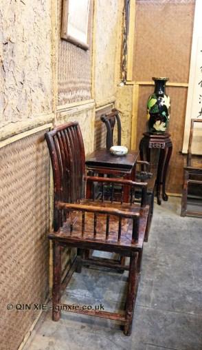 Chair, Tian Yuan Yin Xiang, Chengdu