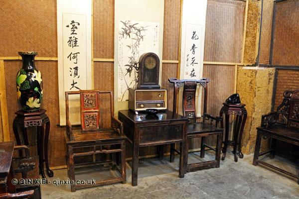 Chairs, Tian Yuan Yin Xiang, Chengdu