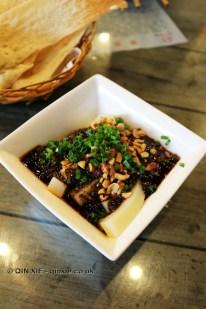Spicy jelly noodles, Tian Yuan Yin Xiang, Chengdu