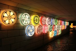 lantern-festival-402049_1280