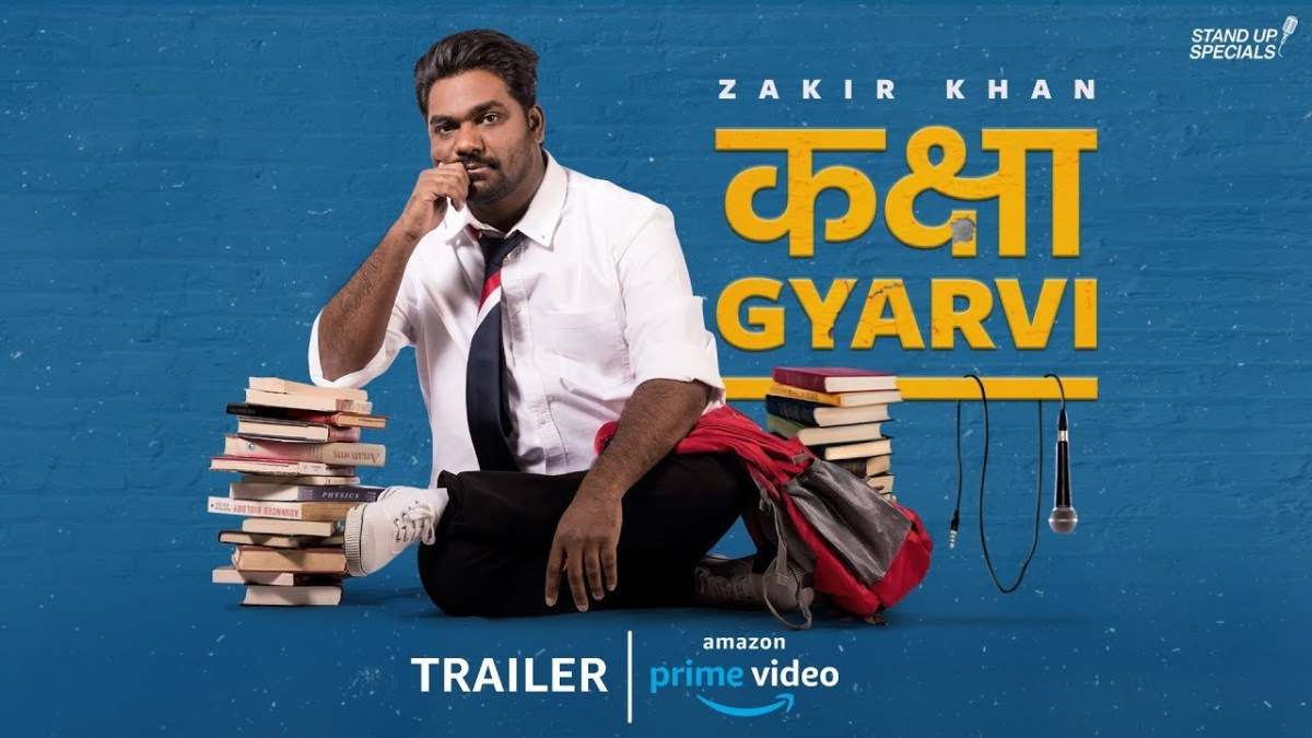 Download Kaksha Gyarvi Now