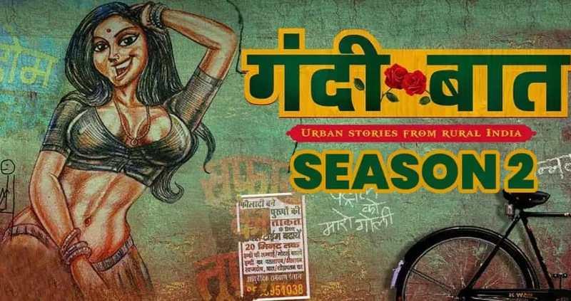 Download ALT Balaji Gandi Baat poater 2