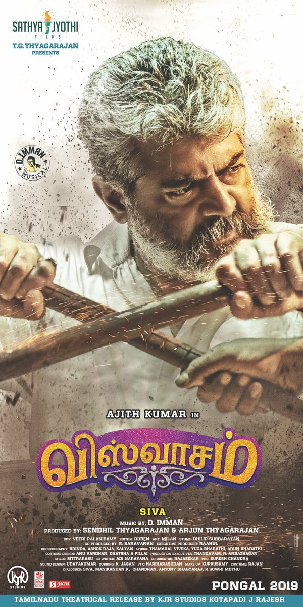 Download Viswasam Full movie in 480p/720p/1080p