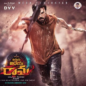 vinaya vidheya rama full movie hindi dubbed download filmyzilla