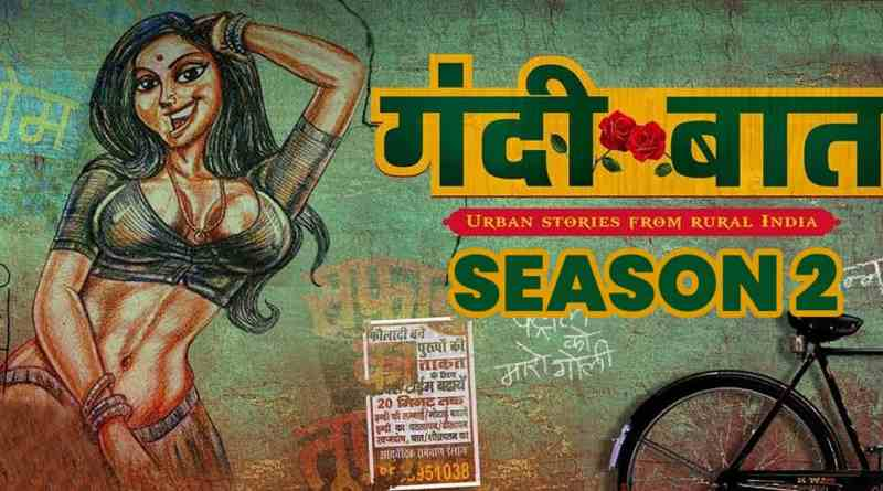 Download ALT Balaji Gandi Baat season 2
