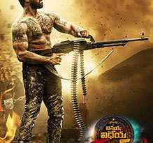 vinaya vidheya rama full movie in hindi download filmywap