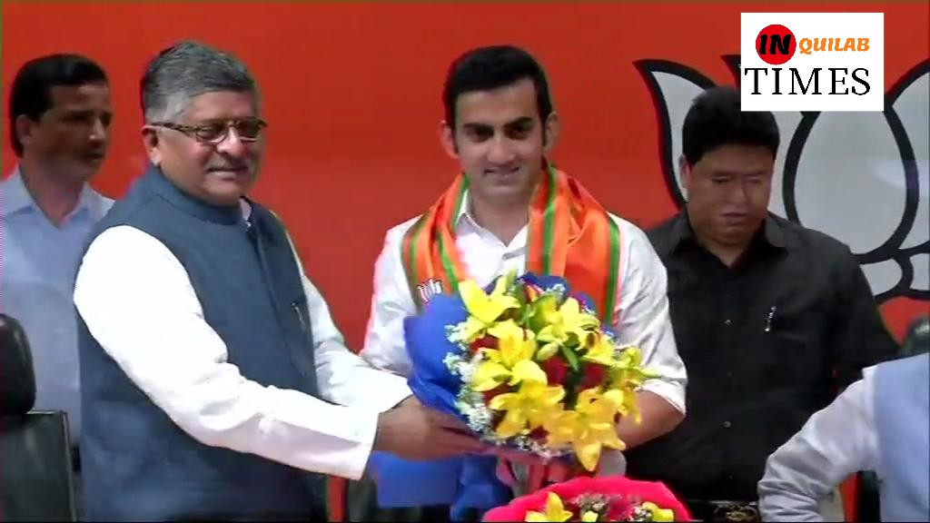 Former Indian batsman Gautam Gambhir joins Bharatiya Janata Party