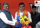 ex-Indian cricketer Gautam Gambhir joins Bharatiya Janata Party official thumbnail