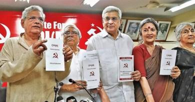 CPI(M) Election Manifesto 17th Lok Sabha 2019 4