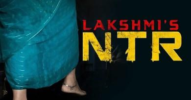 Download Lakshmi`s NTR Full movie