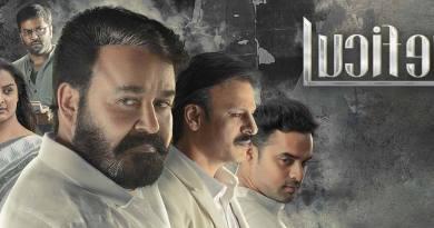 Download Vinaya Vidheya Rama Full movie