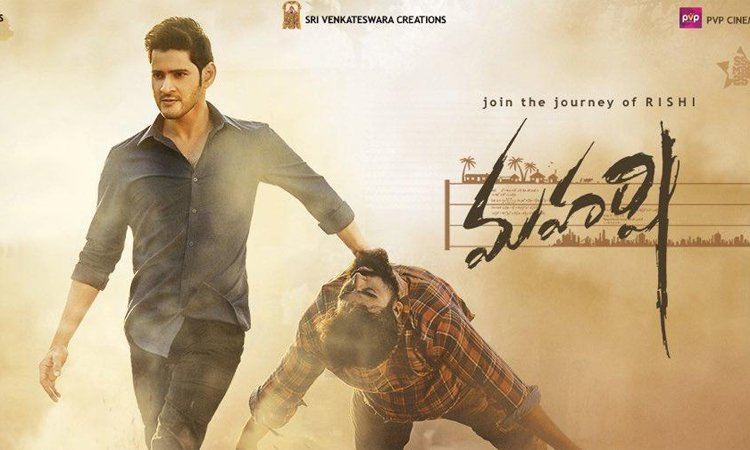 Download Maharshi Full movie in Hindi/Tamil/Telugu