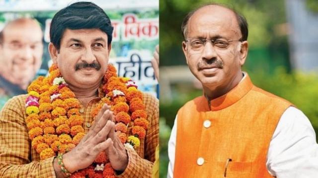 Tiwari VS Goel, Capital Now Again In Election Mode