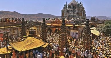 Bhandara Festival, The Biggest Turmeric Festival in India