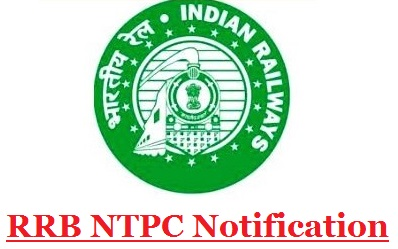 Soon RRB NTPC Admit Card and Examination Will Be Announce