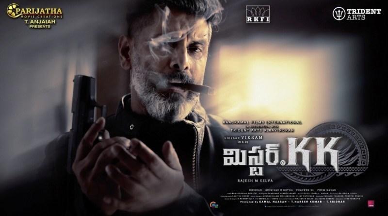 Download Mr KK Full movie in Hindi/Tamil/Telugu HD 720P