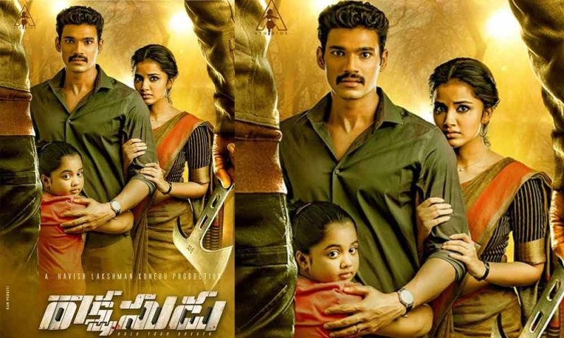 Download Rakshasudu Full movie in Hindi/Tamil/Telugu
