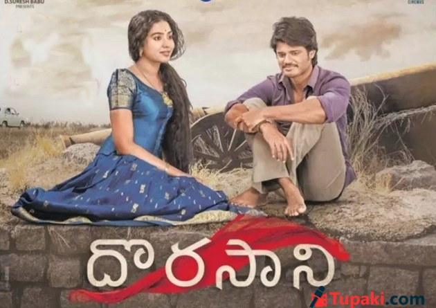 Download Dorasaani Full movie in Hindi/Tamil/Telugu