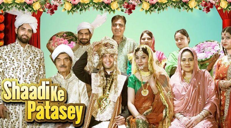 Download Shaadi Ke Patasey Full Movie in HD 480p/720p/1080p