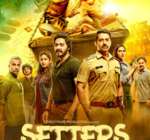 "Download Setters Full Movie in 480p/720p/1080p Setters is a 2019 Indian Hindi-language crime thriller film directed by Ashwini Chaudhary and produced by Vikash Mani. It stars Shreyas Talpade, Aftab Shivdasani, Sonnalli Seygall, Vijay Raaz, Ishita Dutta, Pavan Malhotra, Jameel Khan and Pankaj Jha. Settersis a 2019 IndianHindi-languagecrime thrillerfilm directed by Ashwini Chaudhary and produced by Vikash Mani. It starsShreyas Talpade,Aftab Shivdasani,Sonnalli Seygall,Vijay Raaz,Ishita Dutta,Pavan Malhotra,Jameel KhanandPankaj Jha. The film is about a racket ""setters"" who arranges brilliant student in place of weak student to appear in examination for money. Principal photography began on 10 October 2018 and was held at various locations in New Delhi, Varanasi, Jaipur and Mumbai. Set inBanaras,Jaipur,MumbaiandDelhi, the film was released on 3 May 2019. Download Setters Full Movie in 480p/720p/1080p Also Download: Also Download: Download Setters Full Movie in 480p: Download Settersin 480p : download from server 1 download from server 2 download from server 3 download from server 4 download from server 5 Also Download: download from server 6 download from server 7 download from server 8 download from server 9 download from server 10 Also Download: Download Setters FULL MOVIE in 720p : Download Setters720p : download from server 1 download from server 2 download from server 3 download from server 4 download from server 5 download from server 6 download from server 7 download from server 8 download from server 9 download from server 10 Download Setters FULL MOVIE in 1080p : Download Setters in 1080p : download from server 1 download from server 2 download from server 3 download from server 4 download from server 5 download from server 6 download from server 7 download from server 8 download from server 9 download from server 10 Also download:"