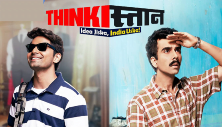 Download MX Player Original Thinkistan All Episodes in 480p/720p