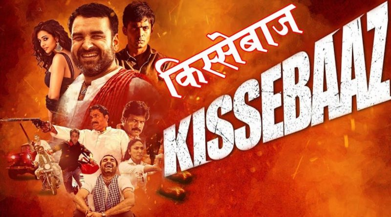 Download Kissebaaz Full Movie in 480p/720p/1080p