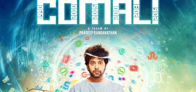 Download Comali Full movie in Hindi/Tamil/Telugu