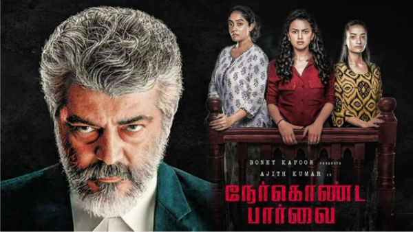 Download Nerkonda Paarvai Full movie in Hindi/Tamil/Telugu