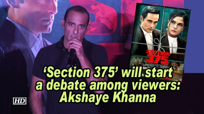 download section 375 full movie in 720 p 480p 1080p filmyzilla