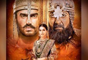 panipat full movie download hd 480p / 720p