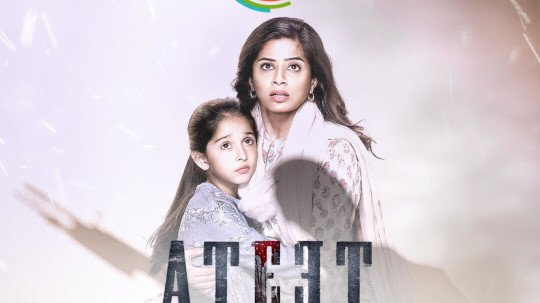 Download Ateet Zee5 full movie in HD 720p/1080p