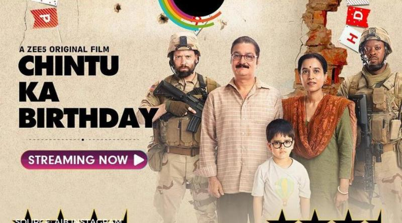 Download Zee5 Chintu Ka Birthday full movie in HD 720p/1080p