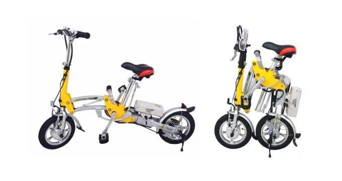 Harga Sepeda Lipat Interbike