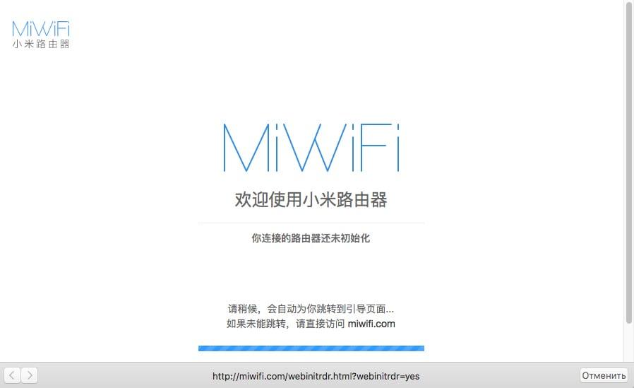 Подключение и настройка роутера Xiaomi Mi Wi-Fi Router 4