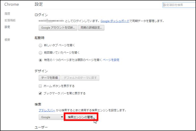 snap0253