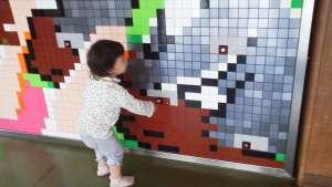Miyoshino children center sakado