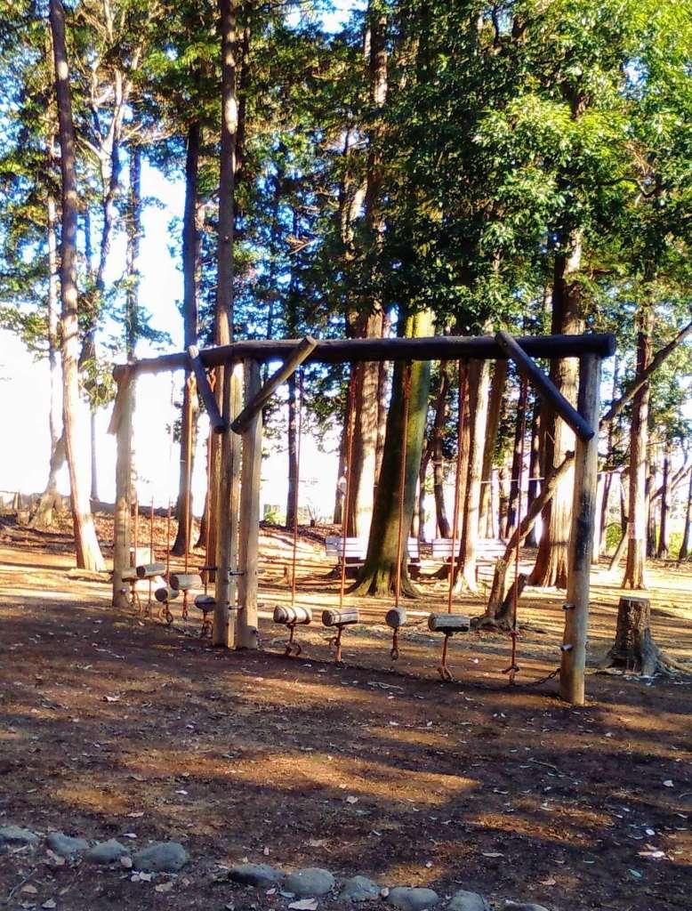 Hiratsuka Park