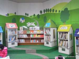 Kawagoe Chuo Library | KAWAGOE
