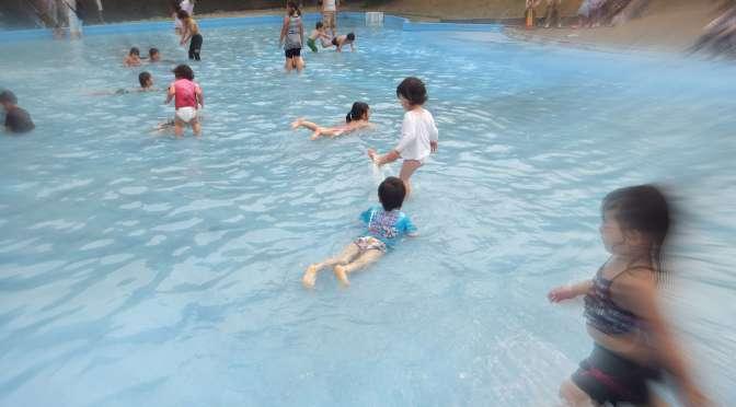 Wading pool opens in Saitama Children's Zoo | HIGASHIMATSUYAMA