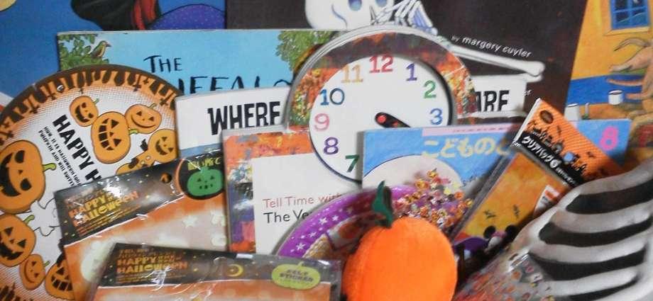 Halloween books and goods