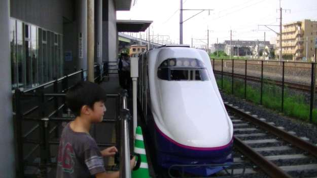 Mini shinkansen