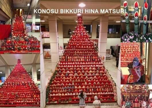 Konosu Bikkuri Hina Matsuri / Surprising Doll Festival