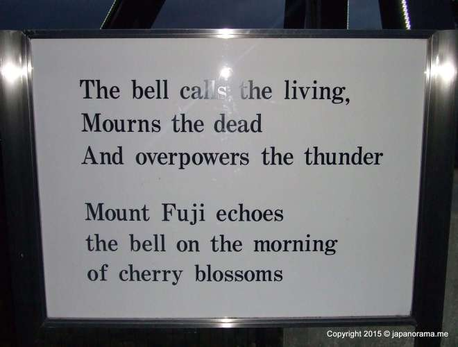 The Love Bell's message at Tokinosumika